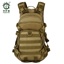 Outdoor Cycling Riding Climbing Camping Backpack Sports Hunting Waterproof Bag Fishing Hiking Tactical Military Combat Rucksack цена в Москве и Питере