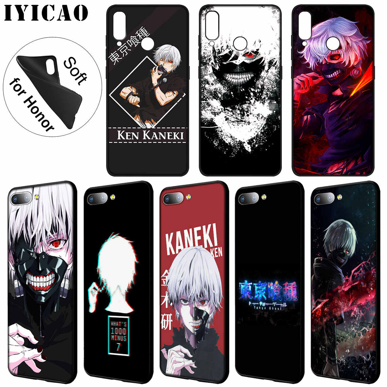 IYICAO Tokyo Ghouls Soft Silicone Phone Case for Huawei Y9 Y7 Y6 Prime 2019 Cover Honor 20 8C 8X 8 9 9X 10 Lite 7C 7X 7A Pro