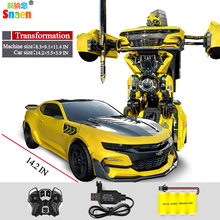 Snaen Remote Control Transformation RC Robot Figure Sports Toys Model for Kids Boys, Rechargeable, One Key Deformation(China)