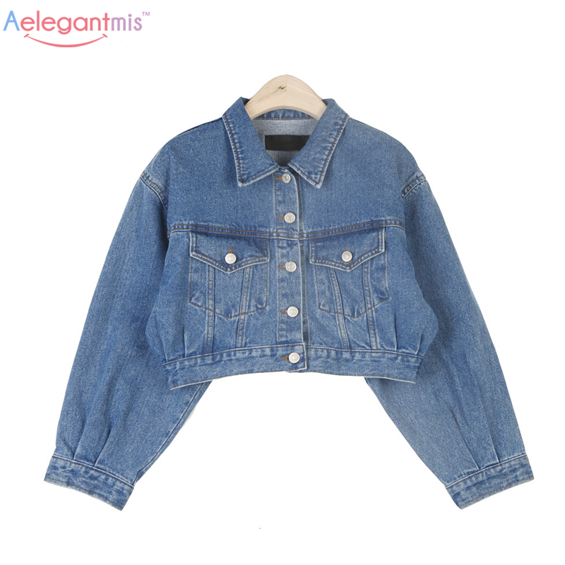 Aelegantmis Autumn Boyfriend Loose Casual Cropped Denim Jacket ...