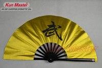 במבוק לחימה קונג פו מאוורר, תרגול אמנויות לחימה אוהד ביצועים גבוהים, וו שו מאוורר, מילת סין קונג פו (זהב)
