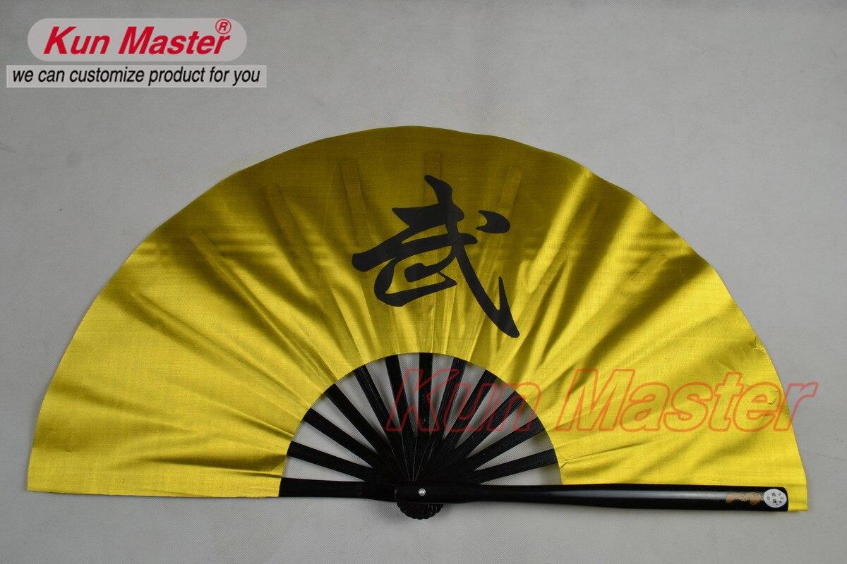Abanico de lucha de Kung Fu de bambú, abanico de entrenamiento de artes marciales, fanático de Wu Shu, palabra China Kung Fu (oro) Trajes tradicionales chinos para hombres, Chaqueta de traje Tang Wu Shu Tai Chi Shaolin Kung Fu Wing Chun, camisa de manga larga, traje de ejercicios