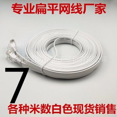 Abdo1000M Ethernet Câble Haute Vitesse RJ45 CAT6 Réseau Plat LAN Câble UTP Patch Routeur Câbles 0.5/1/2 /3/5/8/10/15 m (En Option)