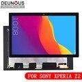 Новый ЖК-дисплей Дисплей Панель + Сенсорный экран планшета Ассамблеи для sony Xperia Tablet Z2 SGP511 SGP512 SGP521 SGP541 SGP551 SGP561