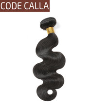 Code Calla Peruvian Raw Virgin hair Body Wave Natural color human hair bundles Salon Hair high Ration 30% can buy 1/3/4 bundles(China)