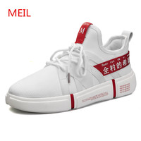 Fashion Style Breathable Black White Sneakers Men Casual Shoes Mens Trainers Loafers Chaussure Homme Zapatillas Hombre Casual