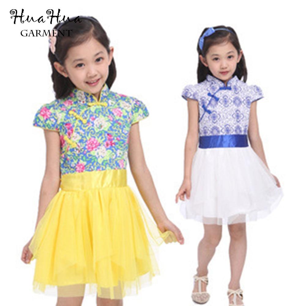 مدل لباس مجلسی دخترانه بچه گانه جدید در رنگهای شاد