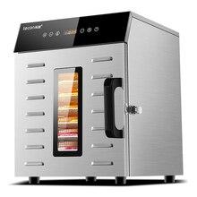 Secador de deshidratación de alimentos, máquina de frutas secas, táctil inteligente, comercial, para el hogar, 8 capas de capacidad, puerta Visual iluminada
