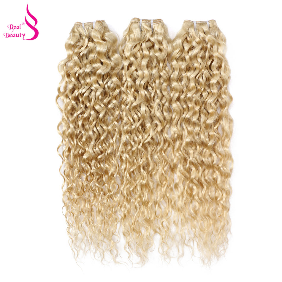 Water Wave Ombre Hair Bundles P27/613 Highlight    4
