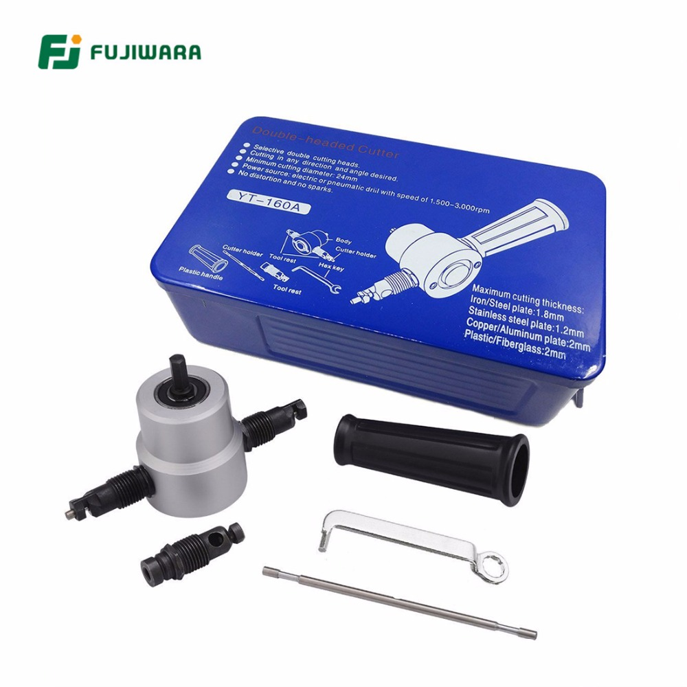 FUJIWARA Nibbler Double Head Metal Cutter Cutting Machine Electric Drill Accessories