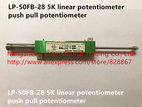 Original new 100% spot stock LP 50FB 28 5K linear potentiometer push pull potentiometer (SWITCH)