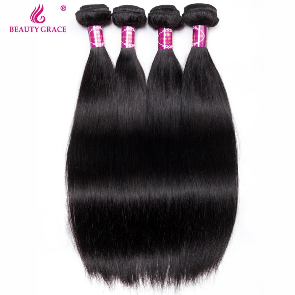 Beauty Grace Straight Bundles Brazilian Straight Hair 4 Bundle Deals Non Remy Human Hair Weave Bundles