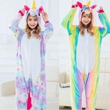 Зимней мужской животных Косплэй единорог пижамы женские взрослых Onesie Пижама комплект Хэллоуин Единорог костюмы для Для женщин пижамы