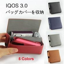 4 ألوان الوجه كتاب غطاء ل iqos 3.0 حقيبة صغيرة وجراب حامل غطاء محفظة جلدية الحال بالنسبة iqos 3 DUO