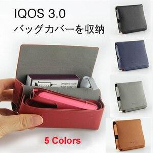 Image 1 - 4 ألوان الوجه كتاب غطاء ل iqos 3.0 حقيبة صغيرة وجراب حامل غطاء محفظة جلدية الحال بالنسبة iqos 3 DUO