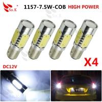 Super Bright BAY15D 1157 COB 7 5W P21 5W High Quality Car Brake Lights Tail Rear