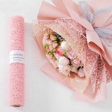 Корейский цветок оберточная сетка DIY крафт-бумага букет флорист поставки Свадебные украшения упаковка Ремесло Материал 50 см* 2.5y