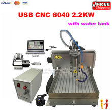 4axis CNC Router 6040 2200W with WATER SINK USB port for stone metal marble diamond woodworking milling