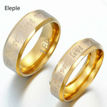 Eleple Titanium Stainless Steel Rings for lovers Yellow Gold Colour Forever Love Wedding Engagement Gifts Ring Wholesale S-R22 цена в Москве и Питере