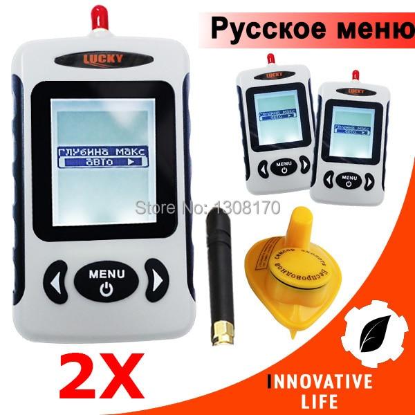 2 x pieces Russian Menu LUCKY FFW-718 Digital 45M Wireless Sonar Sensor Fish Finder River Lake Sea Fish Locator Monitor