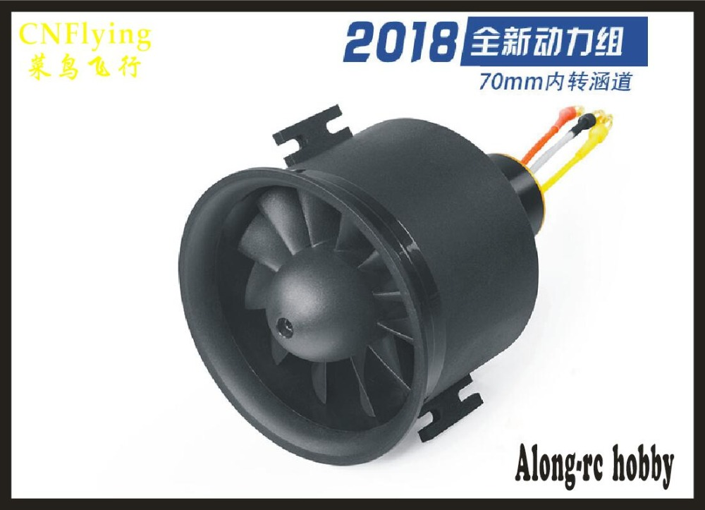 free shipping freewing NEW 70mm EDF 12 blades Inrunner Brushless motor 6S E7218 ( 2500-2700g thrust ) for EDF airplane free shipping aluminum 70mm edf 10blades rclader ledfdps mbs 70s 1a30 10blades about 1900g thrust for edf airplane rc model