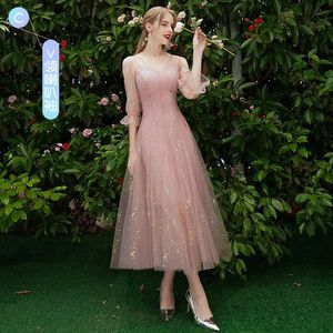 Image 5 - Beauty Emily A line Lace Red Bridesmaid Dresses 2019 Long for Women Wedding Party Prom Women Dresses