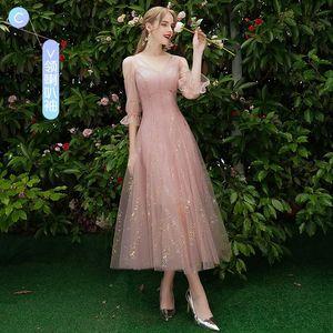 Image 5 - Beauty Emily robe de demoiselle dhonneur, ligne A, en dentelle, rouge, longues, robes de bal de mariage pour femmes, 2019