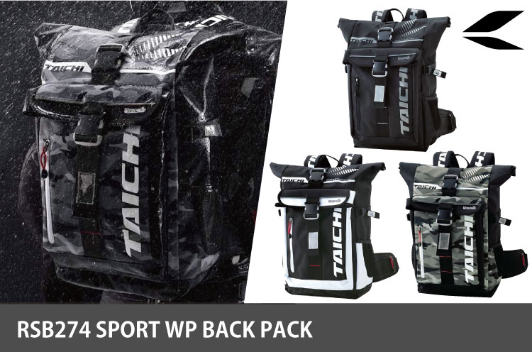 2016 tai chi rsb274 waterproof motorcycle backpack automobile race backpack motorcycle bag