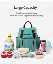 Waterproof Baby Diaper Bag Fashion Mommy Maternity Nappy Large Capacity Travel Backpack Designer Nursing for Care