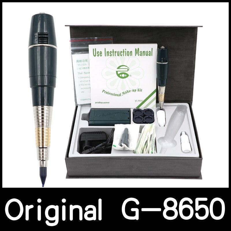 Envío gratuito batería Original de Taiwán sol gigante G-8650 maquillaje permanente de attoo máquina profesional G8650 arma del tatuaje