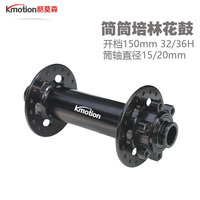 kmotion 150mm 15 thru axis 36 hole aluminum 2 bearings fat bike front hub