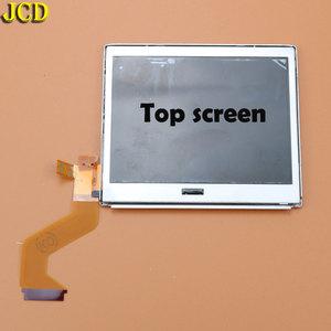 Image 2 - JCD 1 pcs למעלה תחתון עליון תחתון LCD מסך עבור NDSL משחק אביזרי תצוגת מסך עבור Nintend DSLite DS Lite