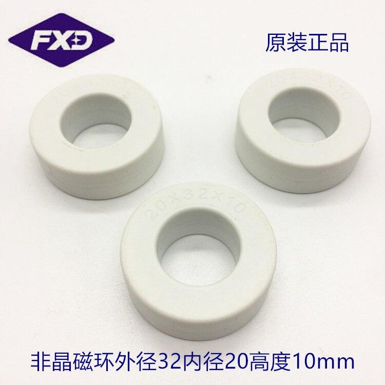 Nano Amorphous Magnetic Ring 32*20*10mm Super Microcrystalline High Inductance Core Transformer Mutual Inductor Transformer катушка индуктивности mundorf m coil bv transformer core bt140 8 2 mh 1 40 mm