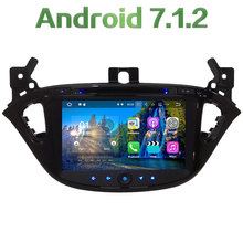 "8"" Quad Core Android 7.1.2 2GB RAM 4G WiFi DAB+ Audio Car Multimedia DVD Player Radio Stereo GPS Navi For Opel Corsa 2015-2017"