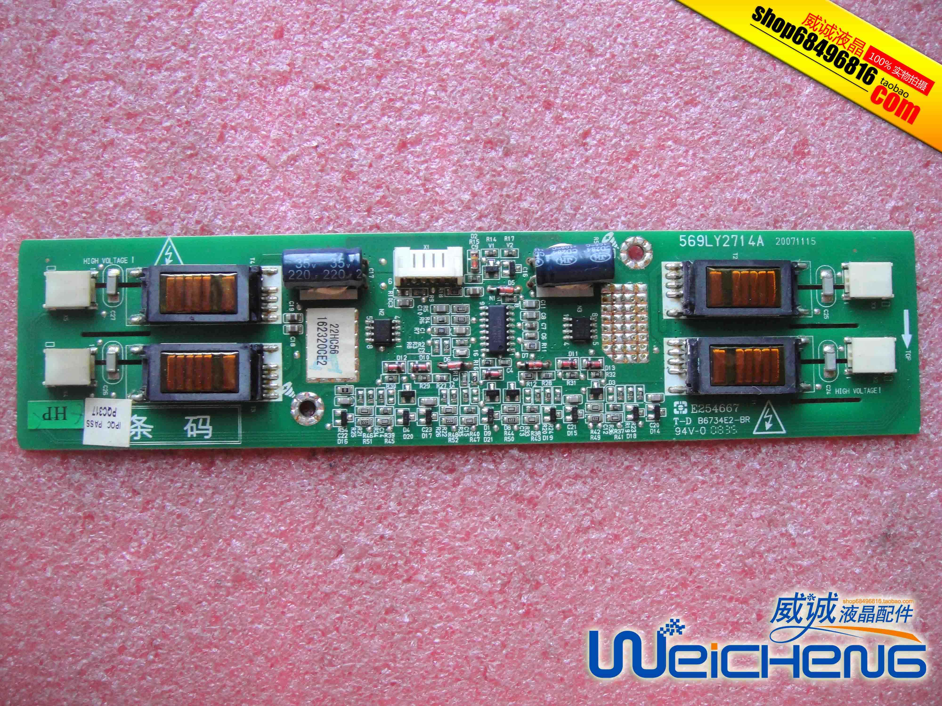 569LY2714A Original TV LC-22HC56 LC-22HC40 High Voltage Backlight