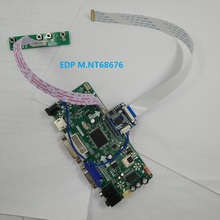kit for LP156WF6(SP)(J2) 1920*1080 LCD M.NT68676 Panel Screen LG display 15.6″ LED HDMI VGA 30pin EDP Controller board DVI 60Hz