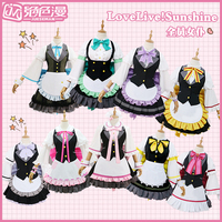 Anime LoveLive!Sunshine Cos Cute Black And White Maid Dress All Member Carnival Halloween Cosplay Costume Custom Made Any Size