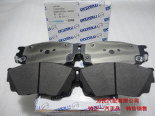 For Mazda 6 front brake pads horse gallops 6 b70 b50 brake pads front eslpodcast