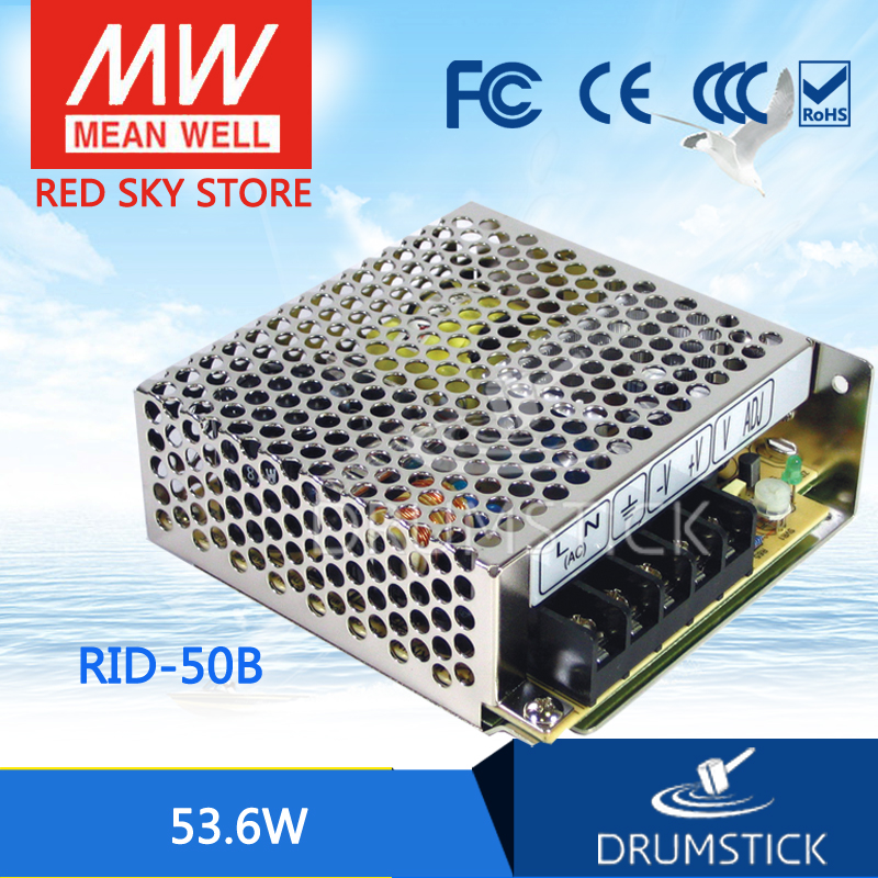 цена на Genuine MEAN WELL RID-50B meanwell RID-50 53.6W Dual Output Switching Power Supply