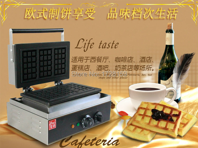3pcs Commercial Use Non-stick 110v 220v Electric Liege Waffle Maker commecial use non stick 110v 220v electric belgium liege waffle iron baker maker machine