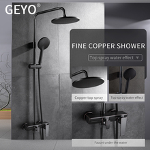 GEYO Bronze Black Bathroom Shower Faucet Mixer Wall Mount 8
