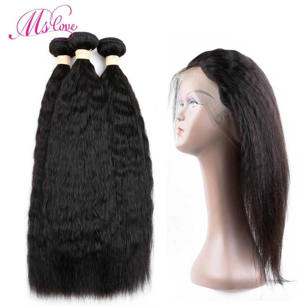 Индии странный прямые волосы 3 Комплект s и фронтальной итальянский грубая яки Человеческие волосы 360 Синтетический Frontal шнурка волос с Комп...