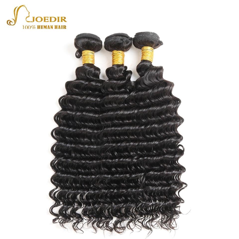 JOEDIR Hair Deep Wave Malaysian Hair Weave 3 Bundles Deal 10-26 Inch Natural Black Non Remy Human Hair Extensions