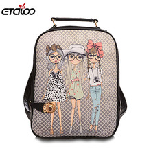 2017 модный принт рюкзак женщины рюкзак небольшой женский PU рюкзак Школьный Сумка