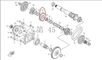 Driven high gear  of CFMOTO  CF500 /A/2A/CFX5 CF188 Engine, the parts no. is 0180-061010