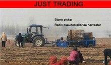 New product 1.6m working width stone picker,sandbeach stone cleaning machine, radix pseudostellariae harvester(China (Mainland))