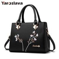 2018 Women Handbag Flower Women Shoulder Bags Women High Quality Pu Leather Tote Bag Ladies Bags