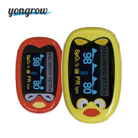 Yongrow 2017 New Arrival Infant Pulse Oximeter Best Gift Pediatric Portable Pulse Oximeter Baby Kid Child