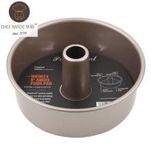 """Chef made de la alta calidad 8 """"vivo inferior antiadherente torta del molde hueco chimenea molde antiadherente para hornear horno herramientas 679g"""