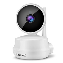 SOONHUA Wireless WiFi HD 720P IP Camera Night Vision Motion Detection Indoor Home CCTV Security Network P2P Surveillance Camera